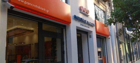 Η Παγκρήτια Συνεταιριστική Τράπεζα στο κέντρο της Θεσσαλονίκης