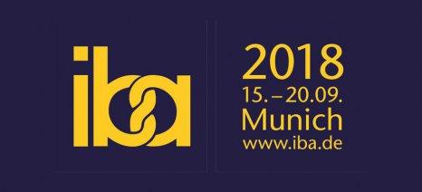 Δώδεκα ελληνικές εταιρείες θα συμμετέχουν στη Διεθνή Έκθεση Μηχανημάτων Αρτοποιίας και Ζαχαροπλαστικής του Μονάχου