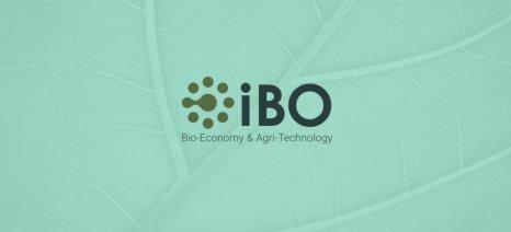 Πιλοτική εφαρμογή του ερευνητικού προγράμματος «Φάρμα-Ρομπότ» σε οπωρώνα στη Μαγνησία