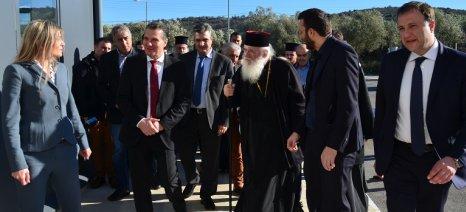 Αρχιεπίσκοπος Ιερώνυμος: Παράδειγμα προς μίμηση η ΑΜΦΙΓΑΛ