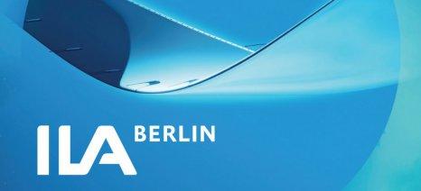 Τον Μάιο 2020 η Διεθνής Έκθεση Αεροπλοΐας ILA Berlin