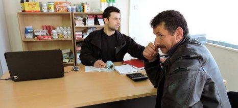 Ημερίδα για την ηλεκτρονική συνταγογράφηση γεωργικών φαρμάκων σήμερα το απόγευμα στη Λάρισα