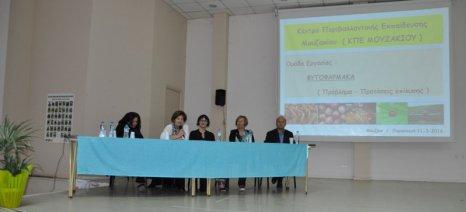 Ημερίδα για την ορθή χρήση των γεωργικών φαρμάκων πραγματοποιήθηκε στο Μουζάκι