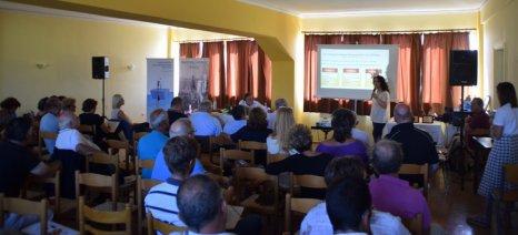 Ημερίδα για τις επιπτώσεις της κλιματικής αλλαγής στην παραγωγή του κελυφωτού φιστικιού πραγματοποιήθηκε στην Αίγινα