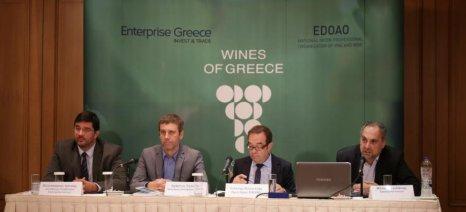 Κονδύλια 5,5 εκατ. ευρώ από Enterprise Greece και ΕΔΟΑΟ σε κοινές δράσεις για την εξωστρέφεια του κρασιού