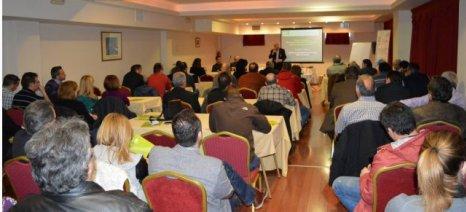 Η εφαρμογή Gaia Agronomy και τα οφέλη της για τις αγροτικές εκμεταλλεύσεις