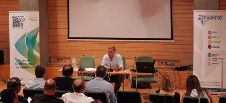 Το πρώτο δίκτυο οικοτεχνίας στην Ελλάδα ξεκινά από την Κρήτη