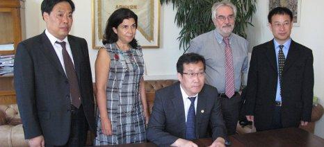 Υπογραφή ακαδημαϊκής συνεργασίας μεταξύ Shandong Agricultural University και ΓΠΑ