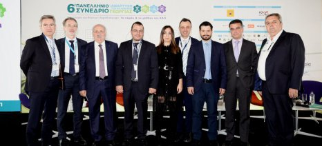 """Συνέδριο για την Ανάπτυξη της Ελληνικής Γεωργίας: """"Η καινοτομία θα λύσει την εξίσωση της βιωσιμότητας"""""""