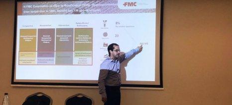 Τη νέα σειρά βιοδεγερτών και βιολογικών σκευασμάτων παρουσίασε η FMC Χημικά Ελλάς στους συνεργάτες της