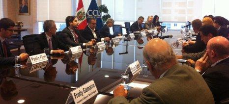 Δεύτερη επιχειρηματική αποστολή του Ελληνογερμανικού Επιμελητηρίου σε αγορές της Λατινικής Αμερικής