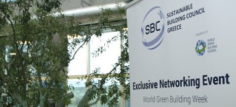 Εκδήλωση δικτύωσης για την Παγκόσμια Εβδομάδα Πράσινων Κτιρίων