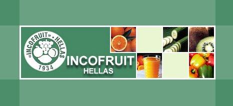 O Incofruit Hellas φοβάται μαζική εισαγωγή λαχανικών από την Τουρκία