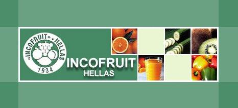 Πολυχρονάκης: «Τα προϊόντα που περιέχουν μεγάλη ποσότητα βιταμίνης C είναι σήμερα σε πρώτη επιλογή»