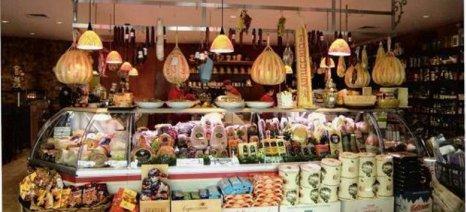 Κατάλογος με καταστήματα delicatessen σε 70 χώρες για ελληνικές εξαγωγές