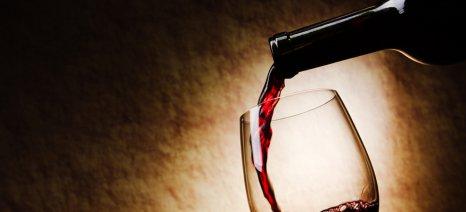 Περισσότερα από 35.000 ευρώ για μια σπάνια φιάλη ερυθρού οίνου στην Αυστραλία