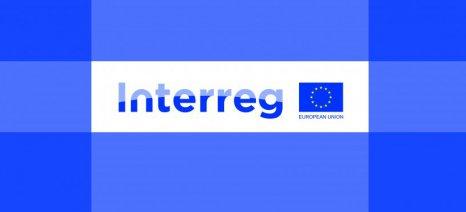 Κοινό πρόγραμμα ανάπτυξης οινοτουρισμού από Ελλάδα και FYROM με χρηματοδότηση από το Interreg