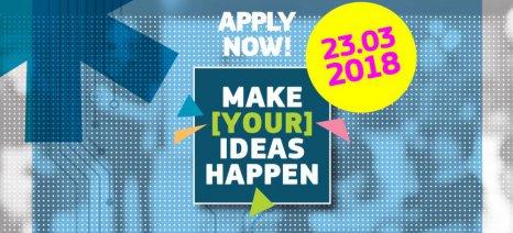 Εάν έχεις μία καινοτόμα επιχειρηματική ιδέα, κάνε αίτηση για την θερμοκοιτίδα Invent ICΤ