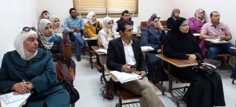 Εκπαίδευση στελεχών για την ελιά στην Ιορδανία