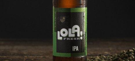Η Ζυθοποιία Πηνειού λανσάρει τη νέα της μπύρα, τη Lola I.P.A.