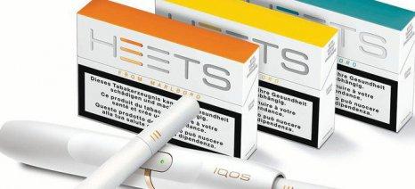 Επένδυση 300 εκατ. ευρώ της Παπαστράτος για γραμμή παραγωγής θερμαινόμενου τσιγάρου iQOS