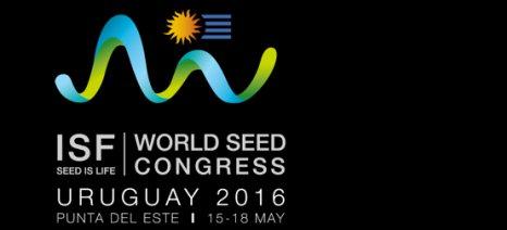 Στην Ουρουγουάη από 15 έως 18 Μαΐου το Διεθνές Συνέδριο Σπόρων του 2016