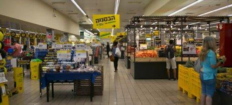 Επιχειρηματική αποστολή από 21 έως 23 Σεπτεμβρίου στο Τελ Aβίβ για εταιρείες τροφίμων και ποτών