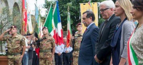 Θέμα αποζημιώσεων εγείρουν και οι Ιταλοί
