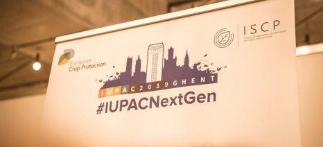 IUPAC: Νέες στρατηγικές για τον μελλοντικό έλεγχο ζιζανίων, ασθενειών και εντόμων στη γεωργία