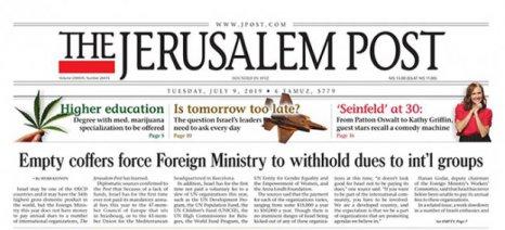 Δεν θα συνεργαστεί το Ισραήλ με τον Βορίδη, διαμηνύουν κυβερνητικοί κύκλοι της Ιερουσαλήμ