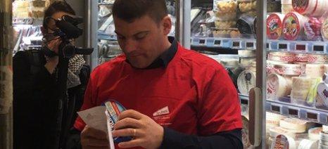 Οι νέοι αγρότες της Γαλλίας εφορμούν στα σούπερ-μάρκετ και τσεκάρουν την αναγραφή προέλευσης