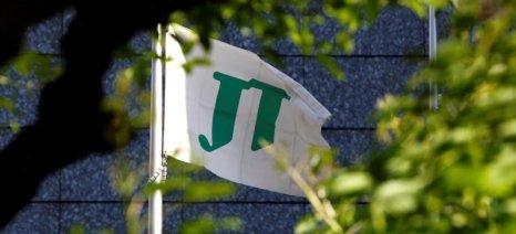 Καπνοβιομηχανία του Μπαγκλαντές εξαγόρασε η JTI έναντι 1,5 δισ. δολ.