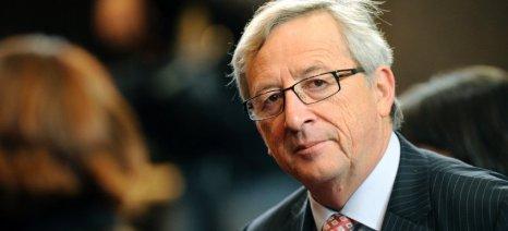 Το αναπτυξιακό πακέτο Γιούνκερ για την Ελλάδα δίνει 15 δισ. ευρώ από τα Γεωργικά Ταμεία