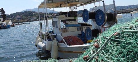 Έκδοση αδειών για το αλιευτικό εργαλείο βιντζότρατα μέχρι 31 Μαρτίου 2018