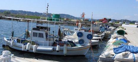 Η Κομισιόν κατέθεσε πρόταση οδηγίας για την προστασία των αλιεργατών