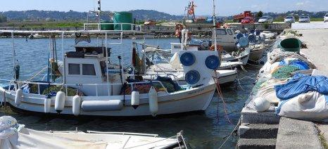 Ενεργοποιήθηκαν οι πρώτες δράσεις του Επιχειρησιακού Προγράμματος Αλιείας, αλλά δεν απευθύνονται σε αλιείς