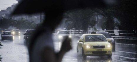 Επιδείνωση του καιρού: Πτώση της θερμοκρασίας, ισχυρές βροχές και καταιγίδες