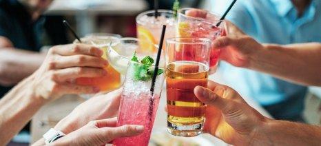 Ενεργειακή και θρεπτική επισήμανση των ποτών αποφάσισε ο ευρωπαϊκός Σύνδεσμος Αλκοολούχων Ποτών