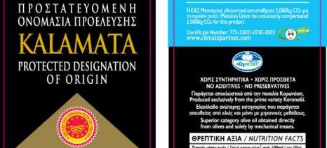 Συνάντηση Κωνσταντόπουλου-Νίκα για την προώθηση του ελαιολάδου ΠΟΠ «Καλαμάτα»