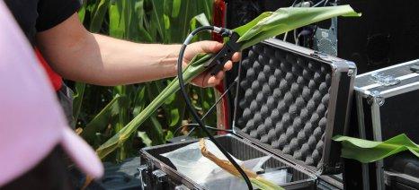 AGRO_LESS: Επιμορφωτικό σεμινάριο για την εφαρμογή μειωμένων εισροών στη γεωργία
