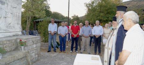 Τιμήθηκε η αγρότισσα και ο πολύπλευρος ρόλος της από τον δήμο Ζϊτσας