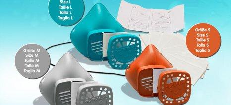 Η Playmobil παρουσιάζει το επαναχρησιμοποιούμενο «Κάλυμμα Μύτης και Στόματος»
