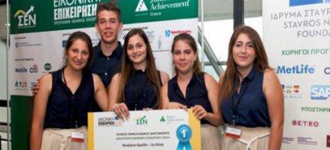 Μαθητές-«επιχειρηματίες» από την Κάλυμνο διαγωνίζονται στο Βερολίνο