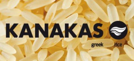 Κλιμακώνεται η αβεβαιότητα με την εταιρεία εμπορίας ρυζιού Κανάκας