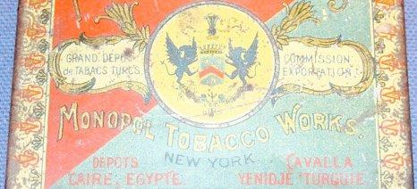 Καπνά Γενισέας: Tο χρυσόφυλλο φυτό που έφτασε στα πέρατα της γης
