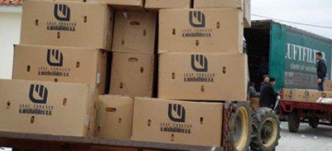 Σε αδιέξοδο η Καπνική Μιχαηλίδης, μετά τον τεράστιο δανεισμό ήρθε το μπλόκο της ΠΑΕΓΑΕ στις εξαγωγές