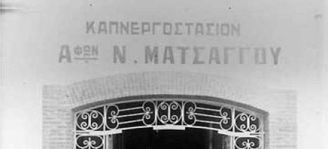 Τα απομεινάρια της καπνοβιομηχανίας Ματσάγγος που κάποτε απασχολούσε στον Βόλο 1850 άτομα