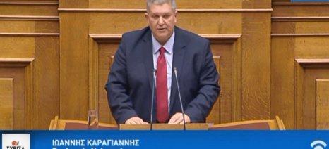 Τα θετικά στοιχεία του προϋπολογισμού του 2018 τόνισε στη Βουλή ο βουλευτής Καραγιάννης