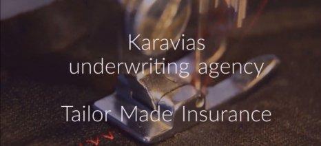 Καινοτόμο project της Karavias αλλάζει τα δεδομένα στην αγροτική ασφάλιση