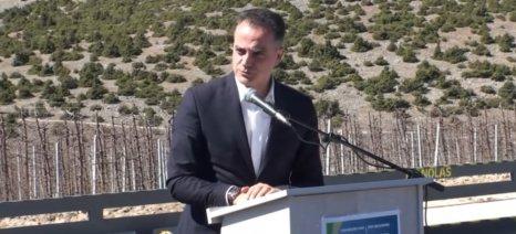 Την κατασκευή 2 υδροηλεκτρικών για τον ΤΟΕΒ Μεσοβούνου θα χρηματοδοτήσει η Περιφέρεια Δ. Μακεδονίας